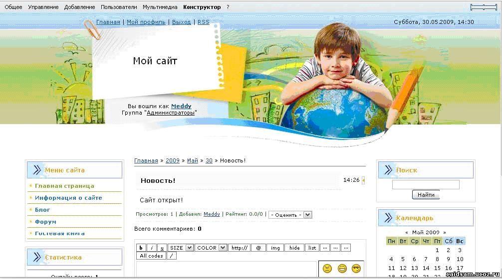как делать сайт в html с картинкой